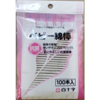 Betisoare bumbac Fujikura, pachet 100 buc